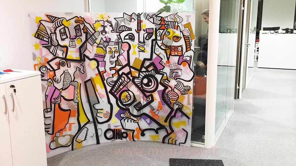 fresque animation cylindrique